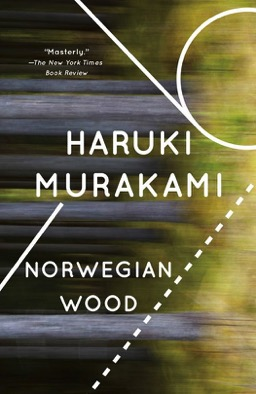 PC_Murakami